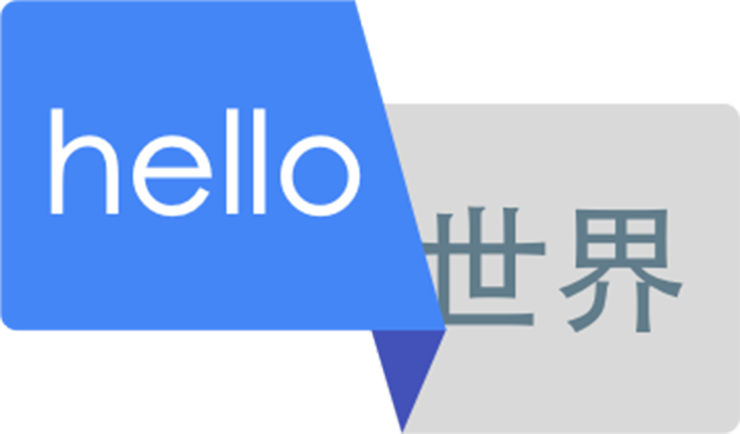 how to say google in chinese